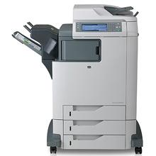Urzadzenie wielofunkcyjne - HP drukarka ksero kopiarka najtaniej Lublin